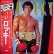 Bill Conti – The Best Of Rocky - Original Soundtrack