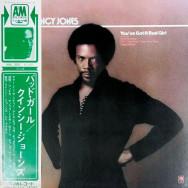 Quincy Jones – You've Got It Bad Girl