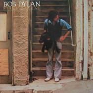 Bob Dylan – Street-Legal